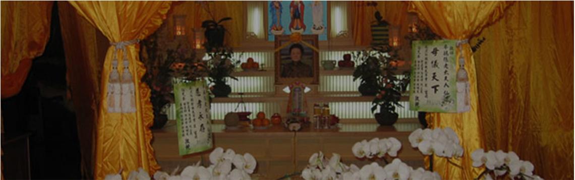 buddhist package